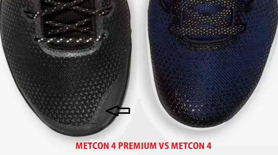 metcon 4 premium
